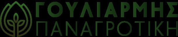 gouliarmis-logo-new
